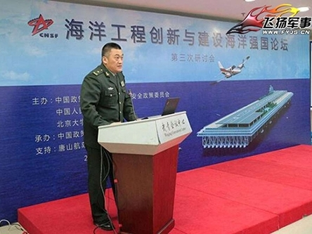 Trung Quốc xây đảo nổi di động trên Biển Đông