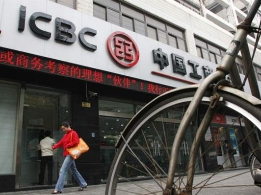 ICBC vượt Wells Fargo trở thành ngân hàng lớn nhất thế giới