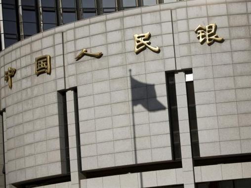 Trung Quốc lại hạ lãi suất nhằm thúc đẩy tăng trưởng