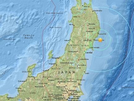 Động đất 6,8 độ richter rung chuyển Nhật Bản