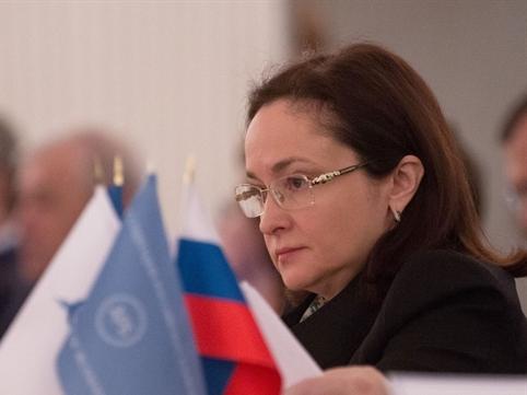 Rúp tăng mạnh nhất thế giới, Nga khôi phục dự trữ ngoại tệ