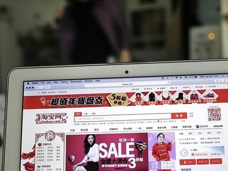 Alibaba bị kiện vì hàng nhái