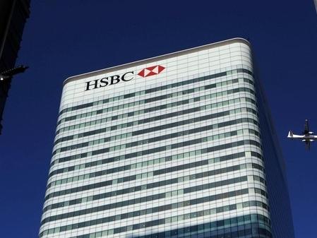 HSBC sẽ thu phí tiền gửi
