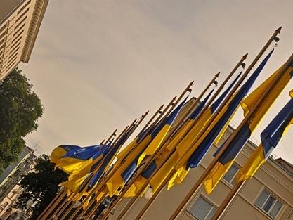 Ukraine thông qua đạo luật cho phép vỡ nợ quốc gia
