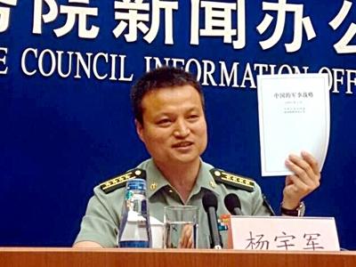 Trung Quốc công bố Sách trắng quốc phòng 2015