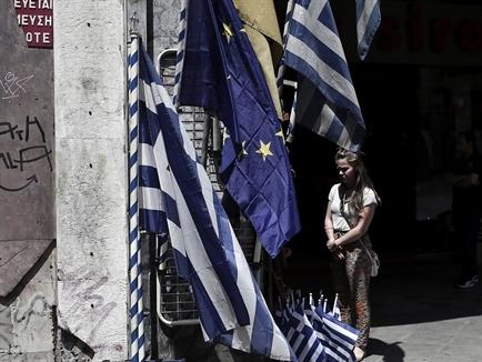 Tổng giám đốc IMF: Hy Lạp nhiều khả năng rút khỏi eurozone