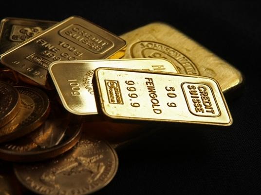 Giá vàng chạm đáy 5 tuần