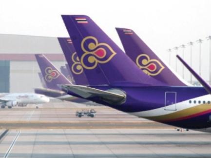 Bangkok sắp có sân bay thương mại thứ ba