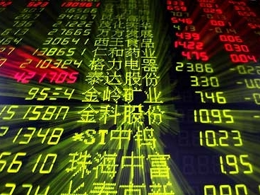Khi nào bong bóng chứng khoán Trung Quốc sẽ vỡ?