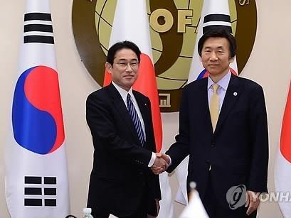 Ngoại trưởng Hàn Quốc lần đầu thăm Nhật Bản