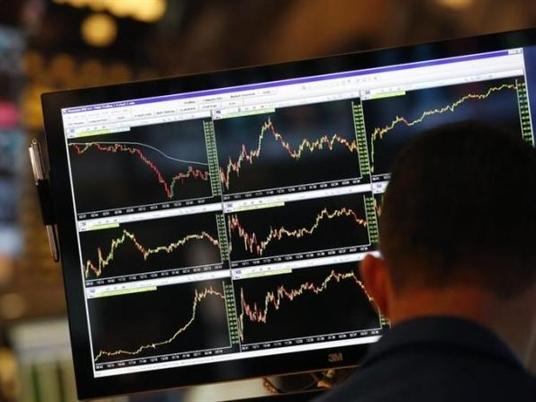 Dow Jones tăng điểm nhờ Nike, Nasdaq giảm