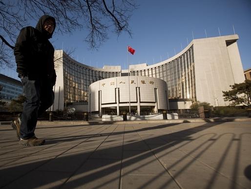 Trung Quốc hạ lãi suất xuống thấp kỷ lục