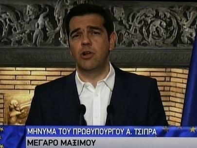 Hy Lạp trưng cầu dân ý về gói cứu trợ