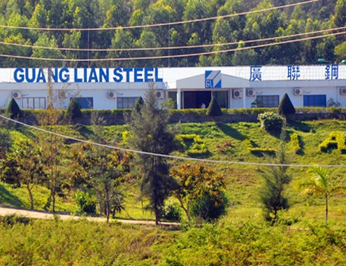 Chủ đầu tư dự án thép tỷ USD ở Dung Quất xin rút lui