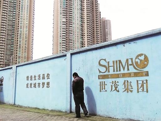 Nhà đầu tư Châu Á mê trái phiếu rủi ro