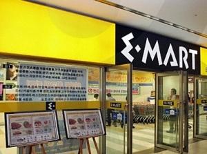 Bài học 'cay đắng' của nhà bán lẻ Hàn Quốc sắp mở siêu thị tại Việt Nam