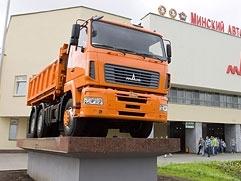 Xe Belarus lắp ráp tại Việt Nam sắp tiến ra ASEAN