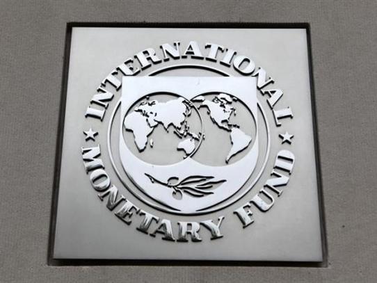 IMF hạ dự báo tăng trưởng kinh tế toàn cầu 2015