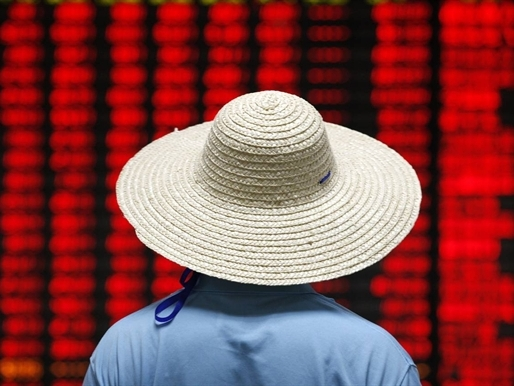 Chứng khoán Trung Quốc lại giảm mạnh