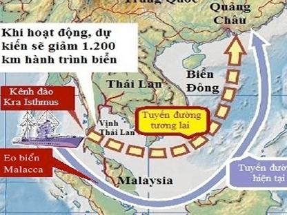 Chính phủ chấp thuận xây cảng biển 2,5 tỷ USD tại Cà Mau