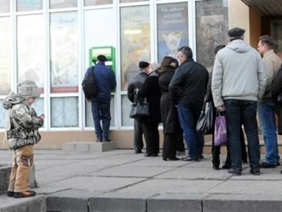 """Ukraine chính thức thoát """"thảm cảnh"""" vỡ nợ"""