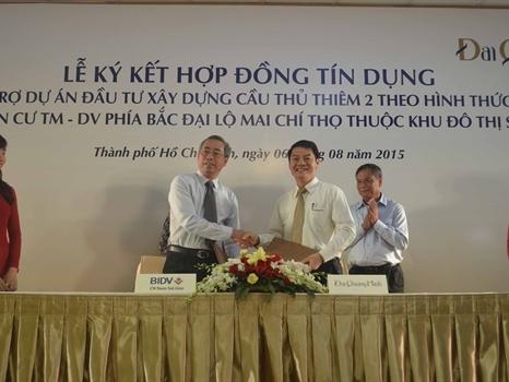 BIDV rót 4.200 tỷ đồng cho Đại Quang Minh