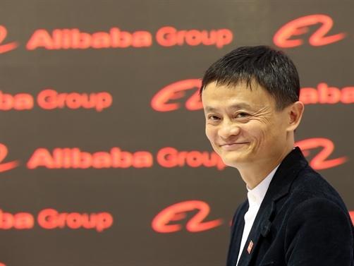 Jack Ma vừa mua ngôi nhà đắt thứ hai thế giới