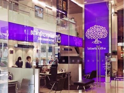 """""""Đại gia"""" Thái Lan muốn lập chi nhánh ngân hàng vốn 75 triệu USD tại Việt Nam"""