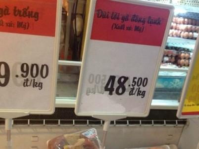 Cuộc chiến giá gà và áp lực từ FTA