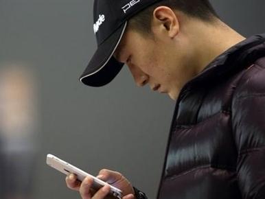 Nhân dân tệ phá giá khiến Apple gặp khó
