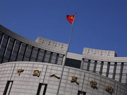 Trung Quốc hạ lãi suất lần thứ 5 để cứu tăng trưởng