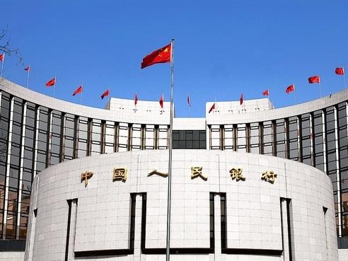 Trung Quốc bơm thêm 23,4 tỷ USD vào hệ thống tài chính