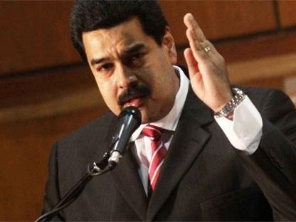 Venezuela sắp in tiền mới để chống lạm phát phi mã
