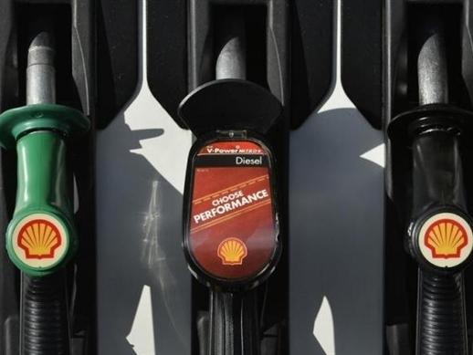 Giá dầu giảm, chờ số liệu GDP quý II của eurozone