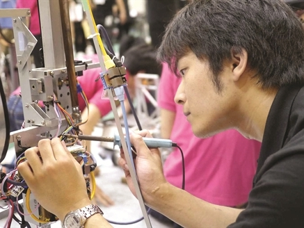 Nhật cạnh tranh bằng giáo dục khởi nghiệp