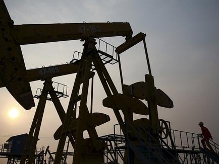 Giá dầu giảm mạnh nhất 3 tuần
