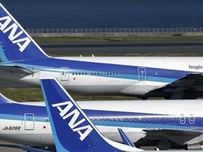 Hãng hàng không Nhật muốn mua 20% cổ phần Vietnam Airlines