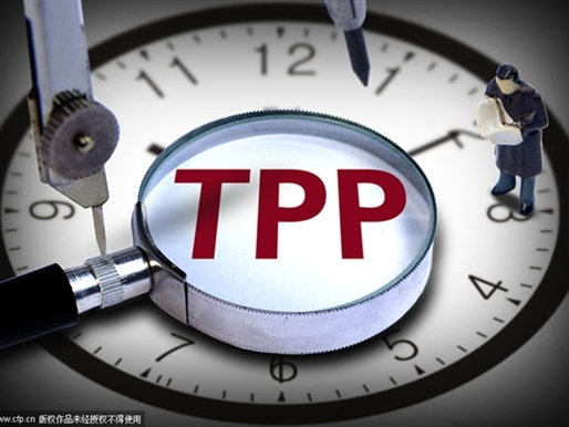 Trung Quốc không tỏ ra lo lắng về TPP
