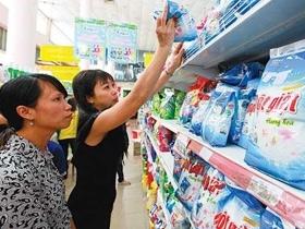 Bột giặt LIX lãi vượt 21% kế hoạch năm, EPS đạt 4.555 đồng