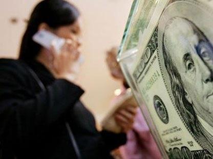 Chính phủ có nhu cầu vay trên 3 triệu tỷ đồng trong 5 năm