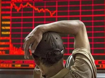 """""""Nhà đầu tư huyền thoại"""" Trung Quốc bị bắt"""