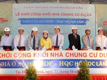 Chính thức khởi công khối nhà chung cư dự án nhà ở xã hội HOF-HQC Hồ Học Lãm