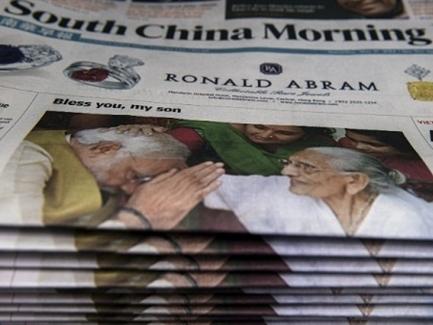Ông chủ Alibaba sắp mua cổ phần tờ South China Morning Post