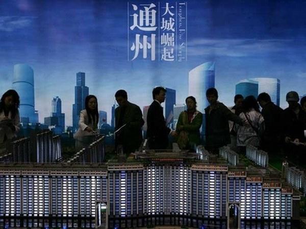 Trung Quốc: Chính quyền thành phố Bắc Kinh sẽ chuyển tới Thông Châu