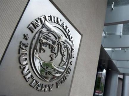Trung Quốc được và mất gì khi NDT vào rổ tiền dự trữ IMF?