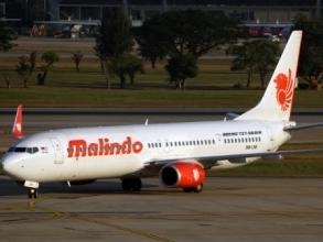 Hãng hàng không giá rẻ Malaysia mở chuyến bay tới Việt Nam