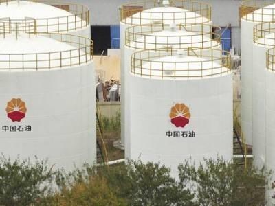 Trung Quốc sẽ tăng gấp đôi lượng dầu dự trữ chiến lược