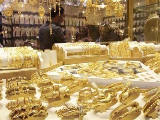 Giá vàng hồi phục sau khi giảm mạnh nhất 5 tháng