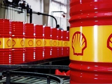 Giá dầu Brent xuống thấp nhất 11 năm