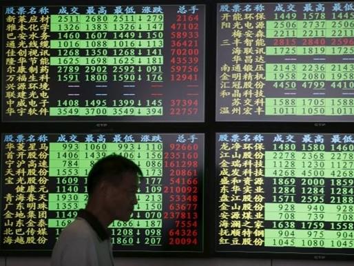 Chính phủ Trung Quốc lại ra tay cứu chứng khoán